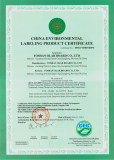 China Environmental Labeling Product Certificate
