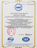 CHINA GREAT WALL QUALITY ASSURANCE CENTER QUALITY MANAGEMENT SYSTEM CERTIFICATE