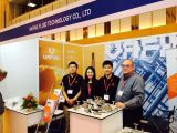 The 15th Asian Oil, Gas & Petrochemical Engineering Exhibition
