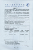 Calibration Certificate Of Precision Step Gauge (Page2)