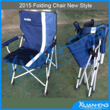 2015 Folding Leisure Chair