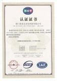 Certificate of s9001