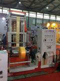 Chinaplas 2014 -MINI film blowing machine