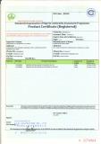 Product Certificate of Digital Printing Ink