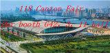 118 Canton Fair