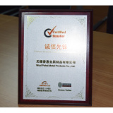 Certified Manufacturer by BV