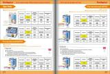 23-24 Hongyu medical products e-catalogue