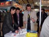 2009 China Coat Exhibition