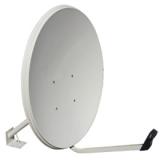 Ku band 45cm Satellite Dish Antenna and Accessory