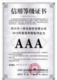 CTYC Credit Certificate (AAA) (2016)
