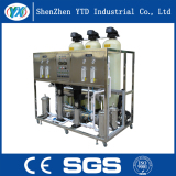 High Efficiency RO System Water Purifier/Water Treatment
