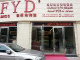 FYD Ceramics Showroom