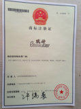 Certificate of SUPER Brand Registration
