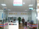 Technology Research Center