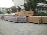 Shipping to Sri Lanka
