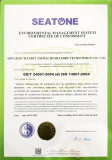 Environmental management system certification of conformity