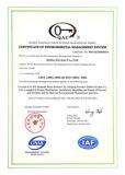 GB/T 24001-2004 idt ISO14001:2004