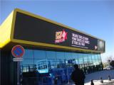 france cinema LED display