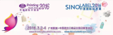 Sino-Label Expo 2th to 4th Mar 2016