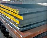 P21/NAK80 Mould Steel plate