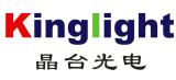 HONGHUI Cooperation Partner --- KINGLIGHT