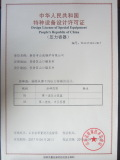 Manufacture License of Special Equipment(pressure vesselD1&D2)