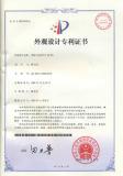 Patent SLLP-60S