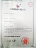 Utility Model Patent Certificate - ZL 2009 2 0120440.5