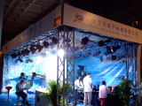 Beijing stage light Exhibition show