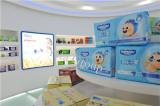 diaper sample room