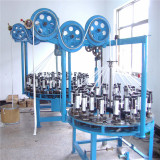 packing braider machine