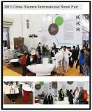 2013 Xiamen Internation Stone Fair