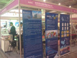 2013 AeroTech & MetalTech Exhibition in Ningbo
