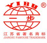 P-MEC,Innopack&LAB world China 2014
