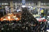 2011 Straits International Auto Supplies Trade Fair