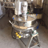 jacket kettle /50litre to 1000litre electric heating jacket kettle with mixer