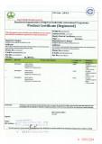 SON Certificate