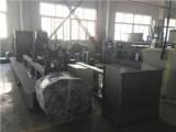 the pedestal of machine