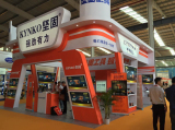 Kynko Power Tools Booth