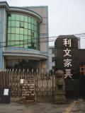 Factory photos-2