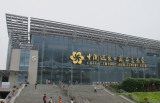 The canton fair