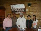 UAE Customer