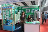 2013GUANGZHOU WATER FAIR