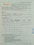 SU-100 Calibration Report 2/3