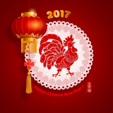 Holidays For Chinese Lunar New Year