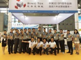 The twenty-second session of the South China International Electronic Equipment and Microelectronics