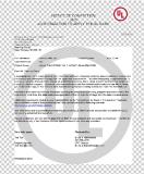 UL certification for drywall sander