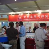 longxiang fair