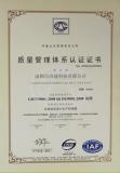 IOS certificate