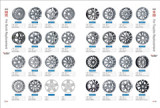Replica Alloy Wheel for Buick, Landrover